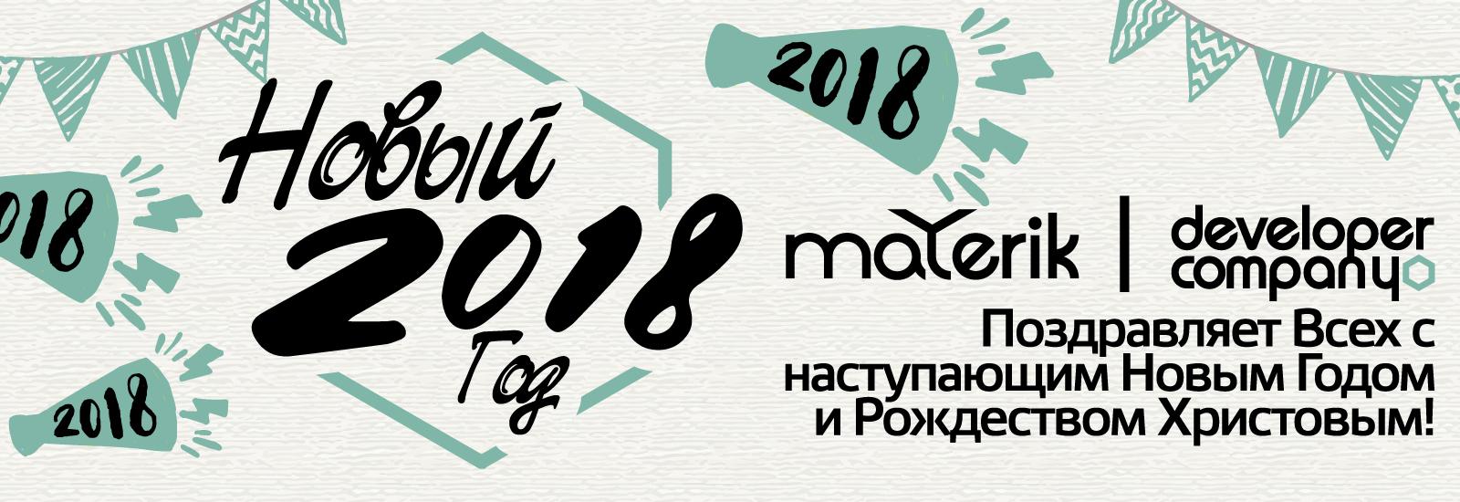 новогодние-баннера-END-3